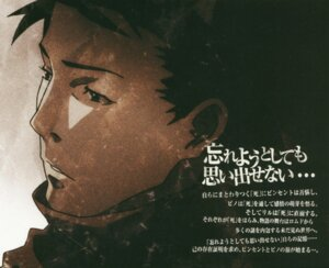 Rating: Safe Score: 2 Tags: ergo_proxy male vincent_law User: Davison