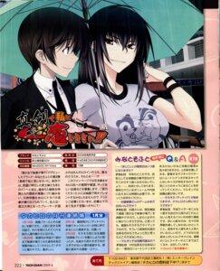 Rating: Safe Score: 9 Tags: bleed_through kawagishi_keitarou kawakami_momoyo maji_de_watashi_ni_koi_shinasai! minato_soft naoe_yamato User: admin2