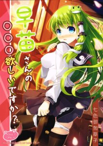 Rating: Questionable Score: 23 Tags: kochiya_sanae miyase_mahiro panty_pull seifuku touhou User: Radioactive