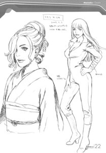 Rating: Safe Score: 10 Tags: character_design momoko_(shangri-la) monochrome range_murata shangri-la sketch trap User: Share