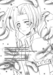 Rating: Safe Score: 3 Tags: aerith_gainsborough akazaki_yasuma final_fantasy final_fantasy_vii monochrome User: jag