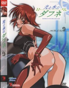 Rating: Questionable Score: 7 Tags: ass disc_cover hikari_to_mizu_no_daphne honjou_rena iwakura_kazunori maebari thighhighs thong User: Radioactive