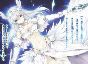 Rating: Safe Score: 29 Tags: armor cleavage rakudai_kishi_no_cavalry sword thighhighs won_(az_hybrid) User: kiyoe