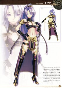 Rating: Questionable Score: 20 Tags: agarest_senki agarest_senki_2 armor cleavage eva_(agarest_senki) hirano_katsuyuki profile_page screening thighhighs User: shadowninja