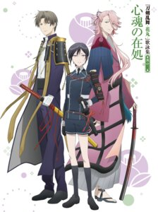 Rating: Safe Score: 12 Tags: digital_version disc_cover touken_ranbu User: blooregardo