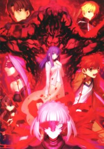 Rating: Safe Score: 14 Tags: archer emiya_shirou fate/stay_night_heaven's_feel matou_sakura possible_duplicate saber saber_alter takeuchi_takashi toosaka_rin User: Saturn_V
