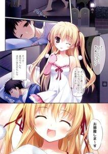 Rating: Questionable Score: 9 Tags: karomix karory loli papa_no_iukoto_wo_kikinasai! takanashi_miu User: Hatsukoi