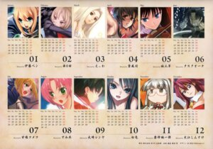 Rating: Questionable Score: 17 Tags: amajio_komeko armor calendar chibi cleavage crossover ein eiwa fate/stay_night fate/zero ignis index_page inue_shinsuke irisviel_von_einzbern itoh_ben jingai_makyou kikokugai kong_taolo kyuuketsu_senki_vjedogonia mashin_eiichirou matsuryuu megane moura nishieda nitroplus oosaki_shinya overfiltered phantom_of_inferno saber saya saya_no_uta shirotsumekusa spica sumaga sumihey sword taskohna toosaka_rin type-moon User: fireattack