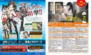 Rating: Questionable Score: 6 Tags: digital_version kantai_collection kirishima_(kancolle) upscaled User: Checkmate