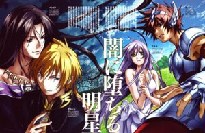 Rating: Safe Score: 5 Tags: alone gap pandora pegasus_tenma saint_seiya saint_seiya:_the_lost_canvas sasha_(saint_seiya) screening User: kyoushiro