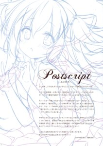 Rating: Questionable Score: 6 Tags: ass dress gochuumon_wa_usagi_desu_ka? pantsu sketch User: Twinsenzw
