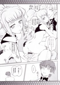Rating: Explicit Score: 9 Tags: anya_alstreim ass_grab bottomless censored code_geass monochrome mutsuki_ginji penis sex shirt_lift zi User: MirrorMagpie