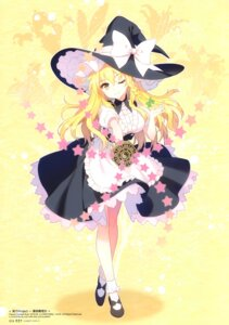 Rating: Safe Score: 25 Tags: an2a dress gothic_lolita kirisame_marisa lolita_fashion skirt_lift tagme touhou wind_mail witch User: kiyoe