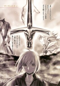 Rating: Safe Score: 11 Tags: fate/stay_night monochrome saber sword taa User: drop