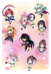 Rating: Safe Score: 23 Tags: chibi garter golden_darkness horns kotegawa_yui kujou_rin kurosaki_mea lala_satalin_deviluke nana_asta_deviluke nemesis no_bra run_elsie_jewelria sairenji_haruna seifuku sword tail thighhighs to_love_ru to_love_ru_darkness weapon yabuki_kentarou yukata yuuki_mikan User: Twinsenzw