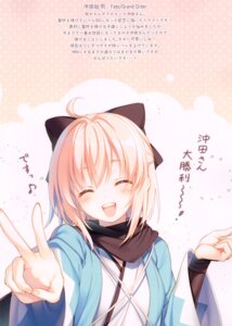 Rating: Safe Score: 12 Tags: fate/grand_order sakura_saber toosaka_asagi User: kiyoe