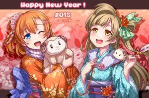 Rating: Safe Score: 13 Tags: kimono kousaka_honoka love_live! miazi_yayo minami_kotori User: Mr_GT