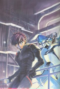 Rating: Safe Score: 6 Tags: full_metal_panic male sagara_sousuke shikidouji User: Feito