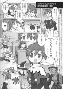 Rating: Safe Score: 3 Tags: animal_ears blade bunny_ears elf george hasegawa_takuto macademi_wasshoi metalys monochrome pointy_ears seifuku witch User: petopeto