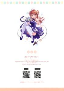 Rating: Safe Score: 8 Tags: amedama_con dress horns machikado_mazoku tail thighhighs yoshida_yuuko_(machikado_mazoku) User: kiyoe
