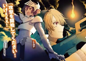 Rating: Safe Score: 7 Tags: armor gun headphones miliota_jk_imouto! nozaki_tsubata tagme User: kiyoe