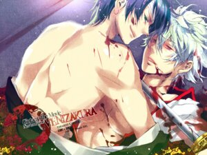 Rating: Safe Score: 3 Tags: gintama hijikata_toushirou male sakata_gintoki soulberry sword wallpaper yaoi User: charunetra