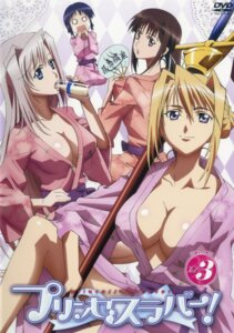 Rating: Questionable Score: 44 Tags: charlotte_hazelrink cleavage disc_cover fujikura_yuu no_bra princess_lover! seika_houjouin suzuki_shingo sword sylvia_van_hossen yukata User: Onpu