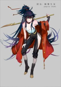 Rating: Safe Score: 21 Tags: bandages cleavage qidai weapon User: charunetra
