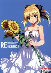 Rating: Safe Score: 36 Tags: cleavage dress fate/stay_night namonashi rubbish_selecting_squad saber summer_dress User: Radioactive