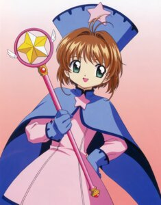 Rating: Safe Score: 9 Tags: card_captor_sakura kinomoto_sakura User: syaoran-kun
