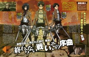Rating: Safe Score: 10 Tags: eren_jaeger levi mikasa_ackerman shingeki_no_kyojin sword User: drop