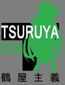 Rating: Safe Score: 7 Tags: silhouette suzumiya_haruhi_no_yuuutsu transparent_png tsuruya vector_trace User: jxh2154