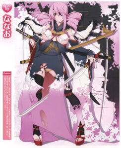 Rating: Safe Score: 35 Tags: eyepatch kimono nanao pantsu sword thighhighs torn_clothes underboob User: androgyne