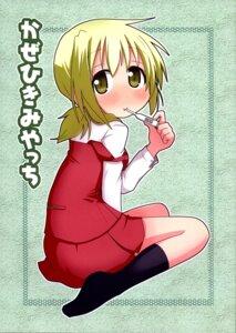 Rating: Safe Score: 9 Tags: hidamari_sketch minami miyako seifuku User: Radioactive