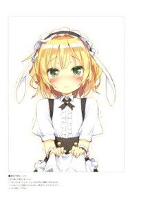 Rating: Questionable Score: 62 Tags: gochuumon_wa_usagi_desu_ka? kirima_sharo maid peco skirt_lift User: Twinsenzw
