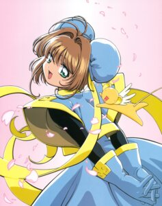 Rating: Safe Score: 3 Tags: card_captor_sakura dress kerberos kinomoto_sakura madhouse tail wings User: Omgix