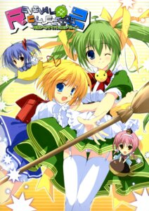 Rating: Safe Score: 18 Tags: black_lemon-chan maid maron-chan melonbooks melon-chan mikeou pantsu shimapan User: midzki