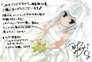 Rating: Safe Score: 37 Tags: dress eucliwood_hellscythe kobuichi kore_wa_zombie_desu_ka wedding_dress User: milumon