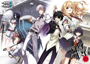 Rating: Safe Score: 17 Tags: busou_shoujo_machiavellism dress kanzaki_karuna seifuku sword umbrella User: kiyoe