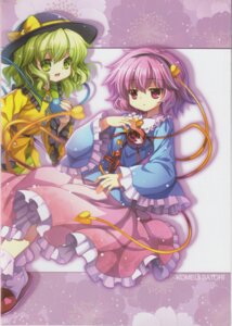 Rating: Safe Score: 10 Tags: capura.l eternal_phantasia komeiji_koishi komeiji_satori touhou User: 乐舞纤尘醉华音