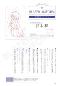 Rating: Questionable Score: 2 Tags: sketch suzuki_nago text User: Twinsenzw