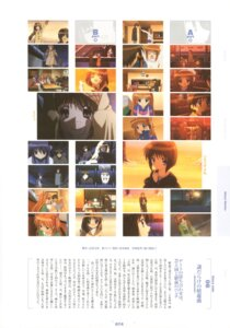 Rating: Safe Score: 3 Tags: aizawa_yuichi kanon kawasumi_mai minase_nayuki misaka_shiori sawatari_makoto tsukimiya_ayu User: lzcli