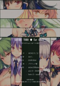 Rating: Questionable Score: 9 Tags: monety touhou User: kiyoe