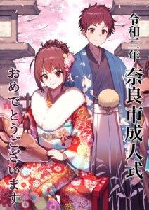 Rating: Questionable Score: 6 Tags: japanese_clothes kimono nakanishi_tatsuya User: Dreista