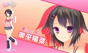 Rating: Safe Score: 22 Tags: agekichi feet mikanagi_hina namaiki! nounai_kanojo wallpaper User: moonian