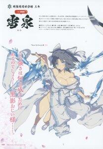 Rating: Questionable Score: 18 Tags: cleavage senran_kagura weapon yaegashi_nan yumi_(senran_kagura) User: kiyoe