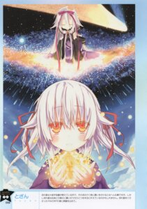 Rating: Questionable Score: 7 Tags: favorite hoshizora_no_memoria mare_s_ephemeral ototsu_yume tozan User: shinkuu