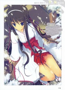 Rating: Safe Score: 59 Tags: miko nimura_yuuji User: crim