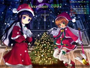 Rating: Safe Score: 13 Tags: calendar card_captor_sakura christmas daidouji_tomoyo kinomoto_sakura moonknives User: MugiMugi