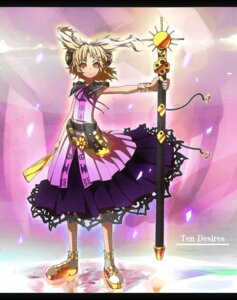 Rating: Safe Score: 15 Tags: kusakanmuri sword touhou toyosatomimi_no_miko User: vanilla